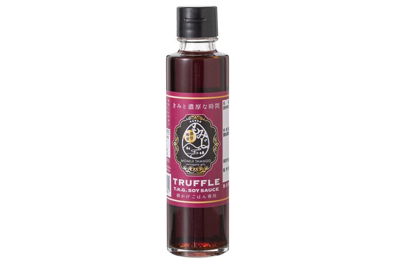 トリュフ香る きみと濃厚な時間 卵かけご飯専用醤油